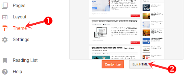 Blogger Blog Me Push Notification Kaise Add Kare(Free)