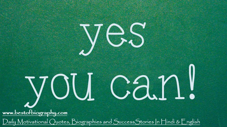 Motivational Quotes In English Best Of Biography