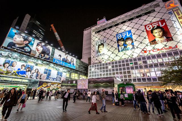 Seorang Wanita Tanpa Busana Berlari di Stasiun Tersibuk di Tokyo, Polisi Mengatakan Dia Bukan Penjahat