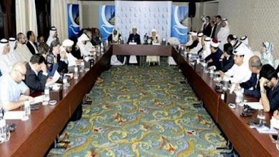 مجلس حكماء المسلمين - أرشيفية