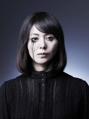 Kyoko Koizumi dans Shokuzai de Kiyoshi Kurosawa (2012)