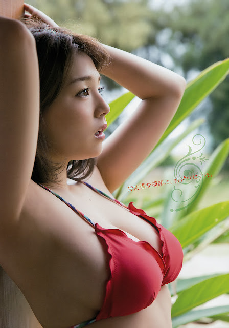 Hot girls Japanese Gravure Idol Young Animal 2018 7