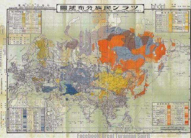 корея, япония туранский проект
