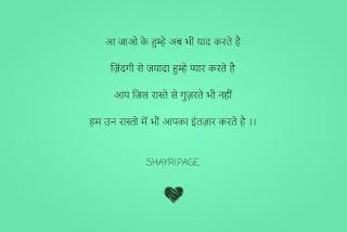 Zindagi Se Zyada Tumhe Pyar Karte Hai-pyar mohabat shayari hindi me