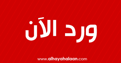 عاجل  قوات حرس الحدود تضبط 24 عبوة ناسفة وتغلق 4 فتحات أنفاق (صور)