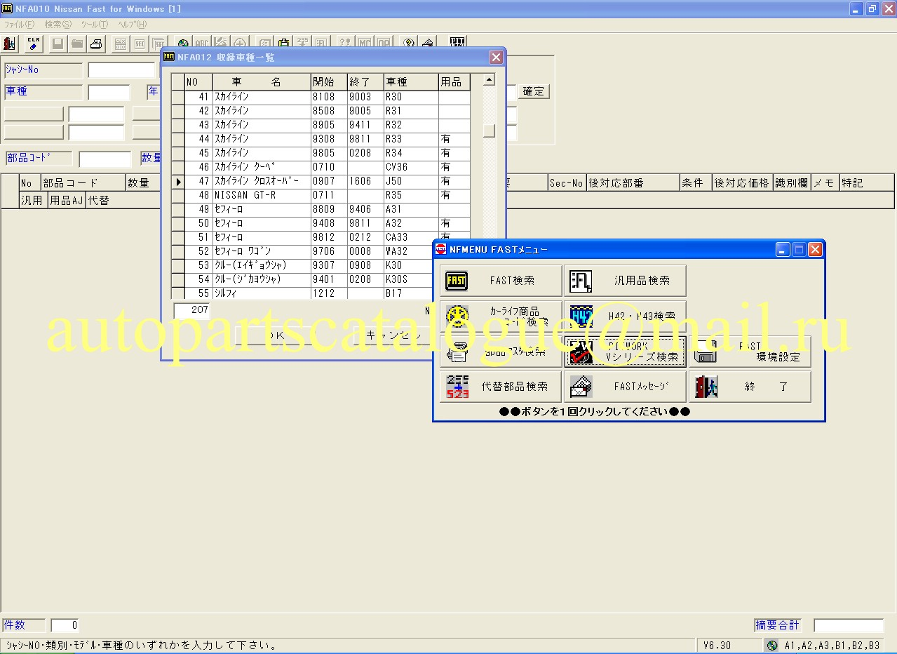 78 280z stereo wiring diagram 78 camaro wiring diagram