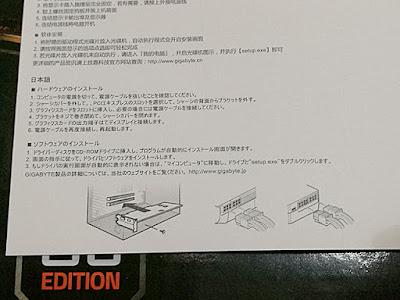 日本語説明部分