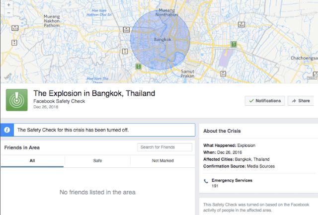 hoax explosion screenshot in thailand