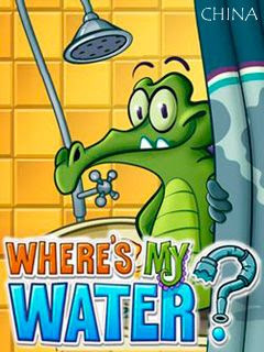 Where is My Water game ponsel Java jar