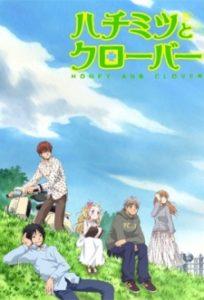 Download Hachimitsu to Clover Subtitle Indonesia (Batch)