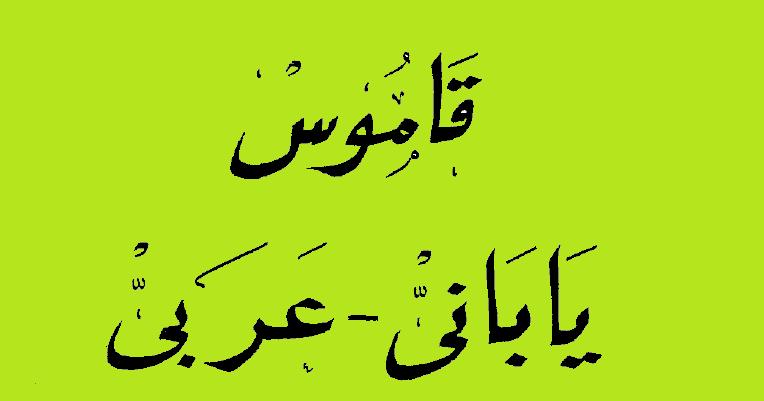 كتاب i was here مترجم