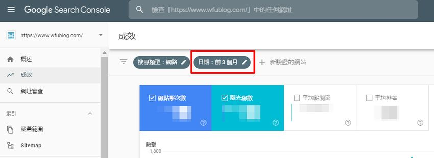 find-web-popular-keywords-google-analytics-search-console-2.jpg-查詢網站熱門關鍵字的管道有哪些?