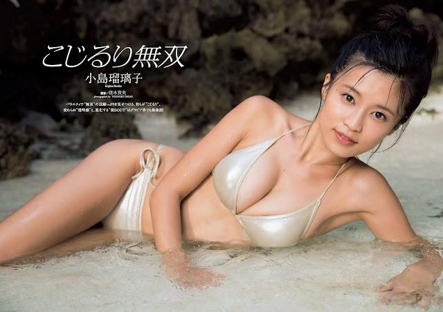 Ruriko Kojima 小島瑠璃子 Weekly Playboy No 6 2018 Wallpaper HD