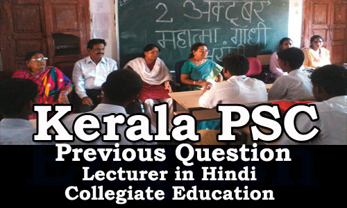 Kerala PSC - Lecturer in Hindi Previous Question Paper