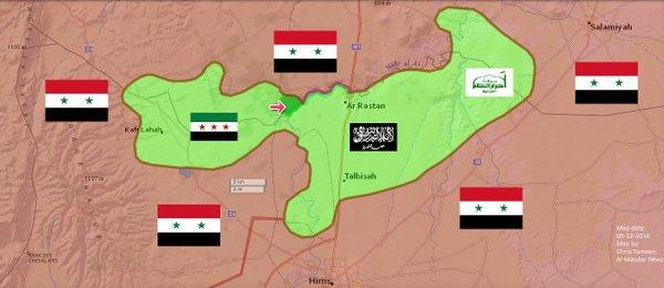 zaara homs syria 1