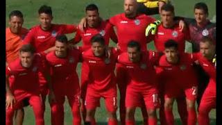 Juan Aurich enfrenta al Arsenal de Sarandí en Copa Sudamericana 2017