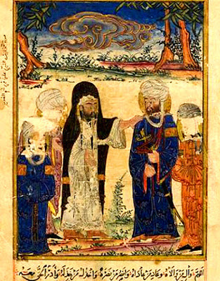 The Investiture of Ali