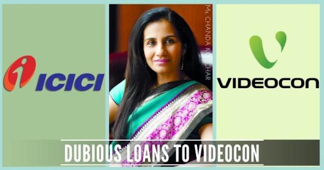 चंदा कोचर के ICICI Bank ने मेहुल चौकसी को भी 5280 करोड़ का लोन दिलाया था और ICICI के तार NDTV घोटाले से भी जुड़ रहे हैं!