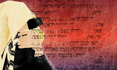 Mensagem do Coisas Judaicas
