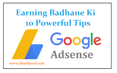 Google Adsense Se Earning Kaise Badhaye 10 Powerful Tips  - Adsense SEO