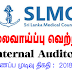 Vacancy In Sri Lnka Medical Council