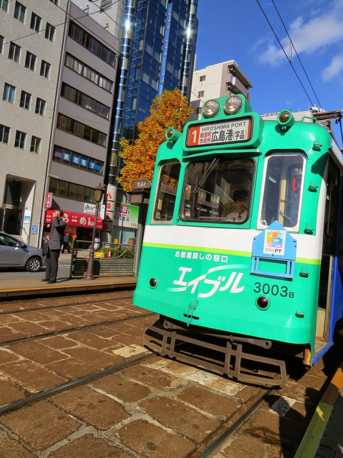 Hiroshima Street Car