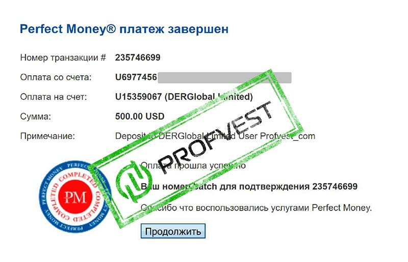 Депозит в DERGlobal Limited