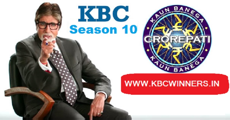 KBC Jio lottery winners 2019 list