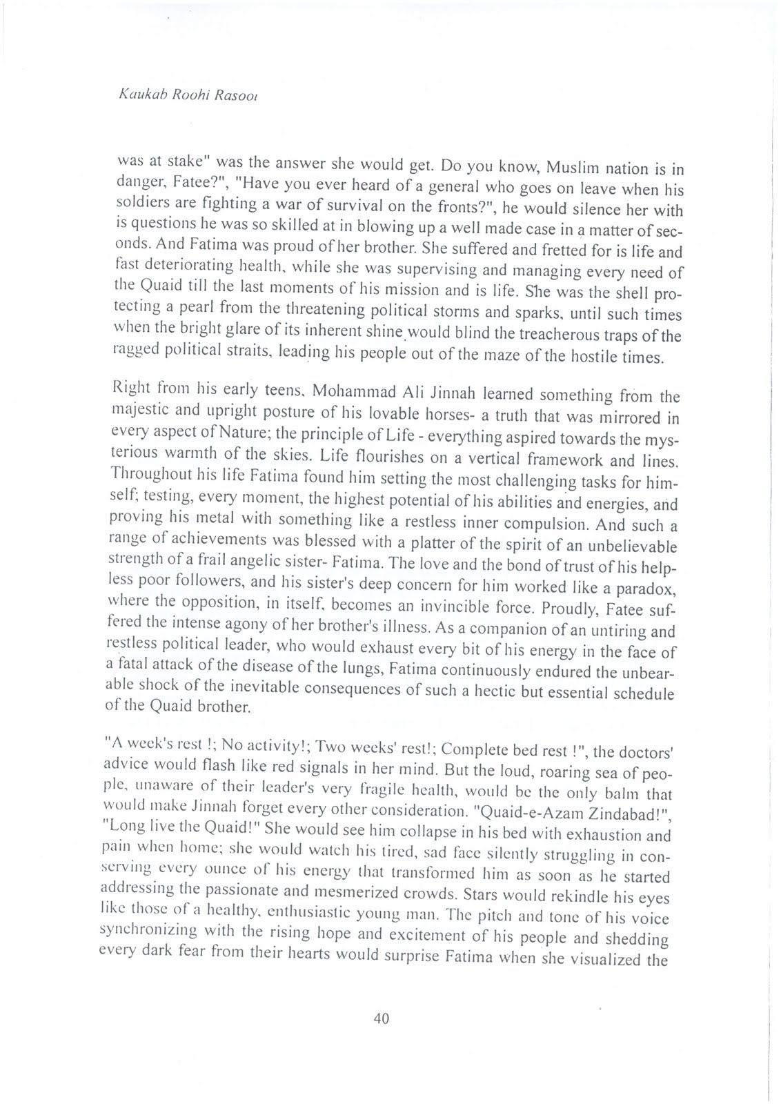 roohi writings for her brother quaid e azam mohammad ali jinnah the founder of this was published in the journal of gender and social issues in 2003