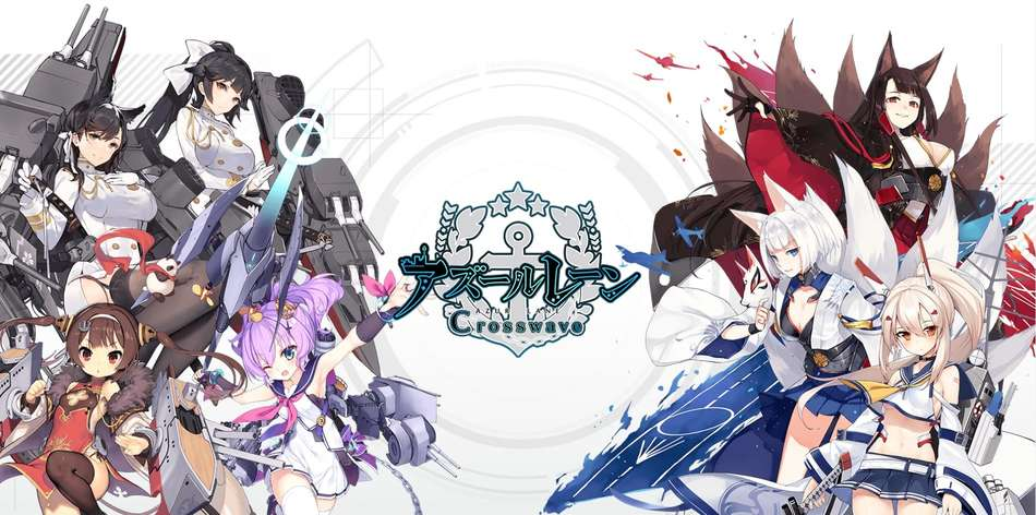 Video Intro Game PS4 Azur Lane: Crosswave PS4