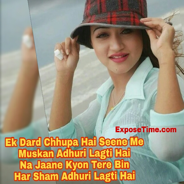 Pyar Mohabbat Love Urdu Hindi Shayari, प्यार