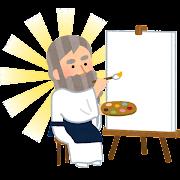 神絵師のイラスト