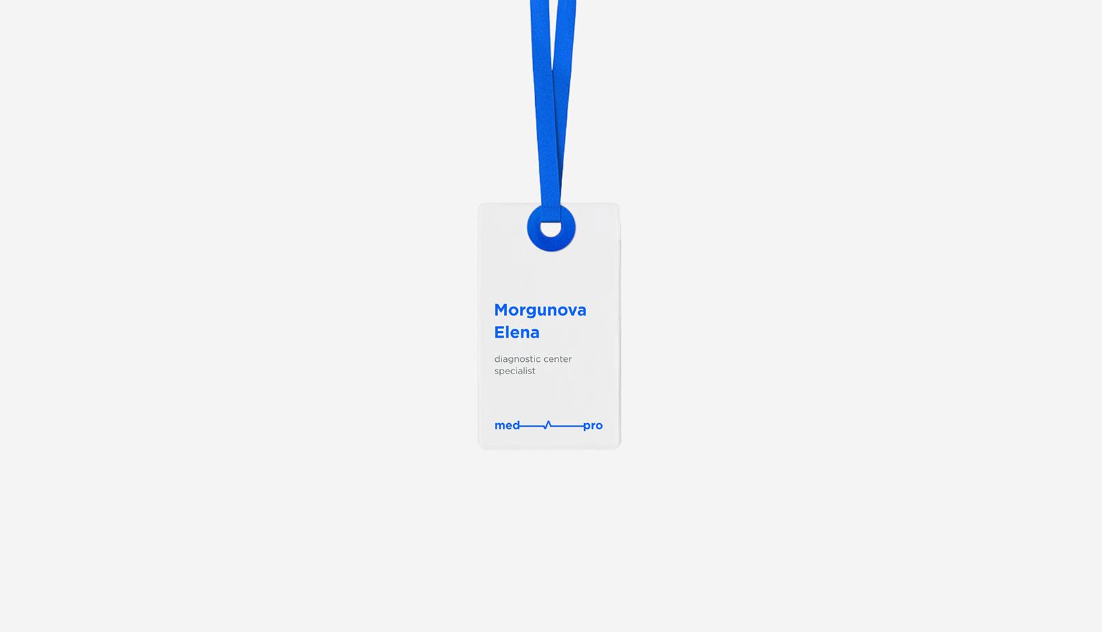 нейминг и дизайн логотипа, многопрофильная медицинская клиника Med-Pro