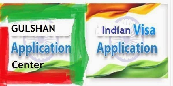 Gulshan Indian VISA Application Center in Dhaka