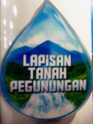 Kelestarian sumber air minum