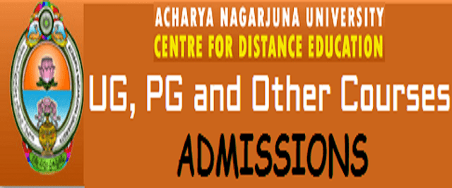 ANU CDE Distance UG,PG entrance exam hall tickets, Degree,PG admissions 2016-2017