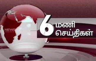 News 6PM | News 7 Tamil 16-02-2019