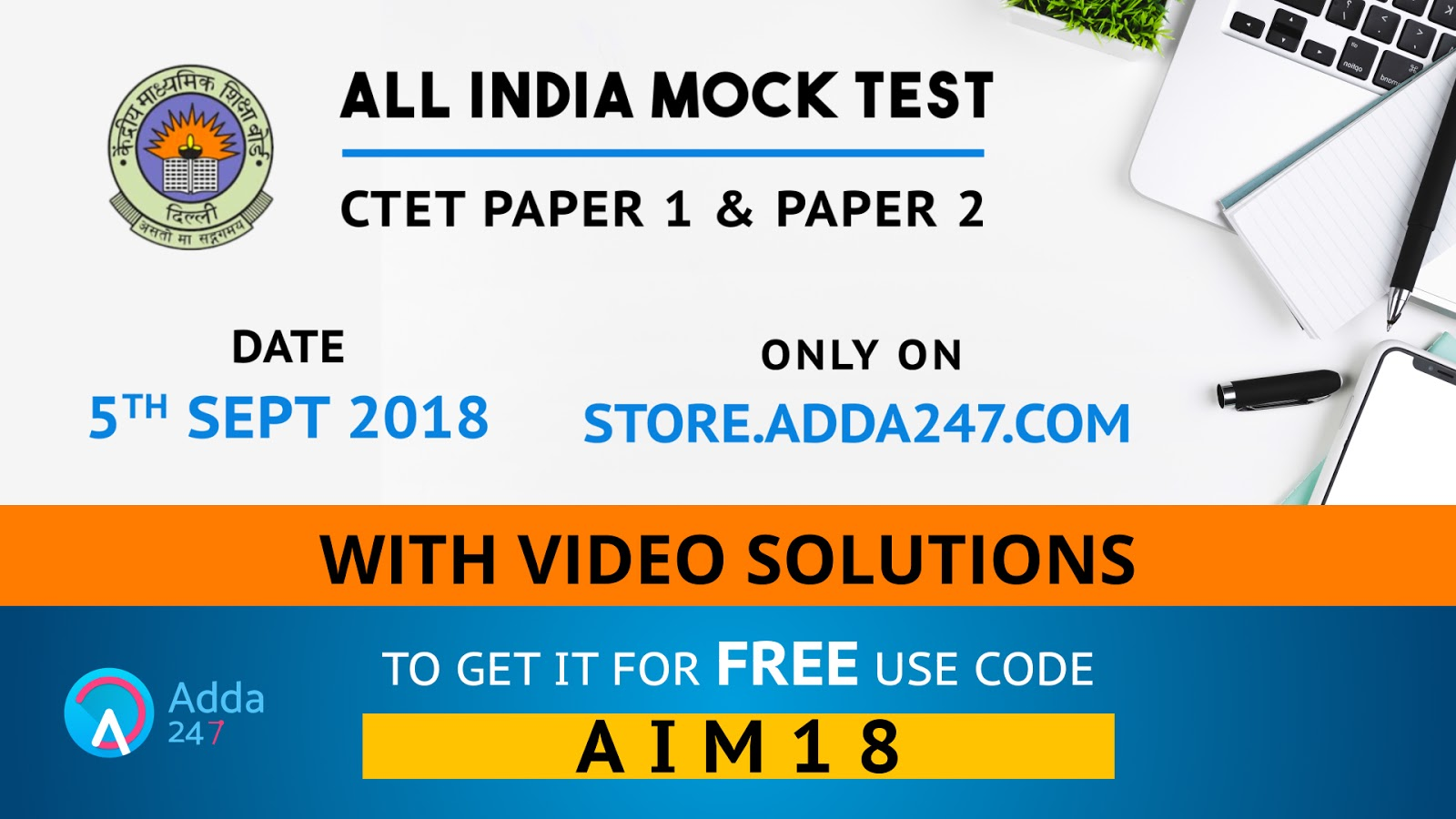 Ctet exam 2018 all india free mock test live now fandeluxe Images