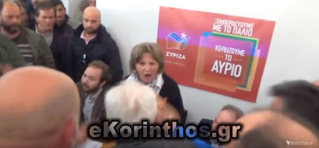 ΑΓΡΙΟΣ ΠΡΟΠΗΛΑΚΙΣΜΟΣ ΤΩΝ ΒΟΥΛΕΥΤΩΝ ΤΟΥ ΣΥΡΙΖΑ ΚΟΡΙΝΘΙΑΣ ΑΠΟ ΤΟΥΣ ΑΓΡΟΤΕΣ (VIDEO)