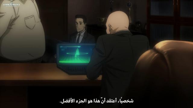 Btooom بلوراي مترجم تحميل و مشاهدة اون لاين 1080p