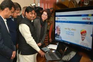 rajiv-gandhi-career-portal-launched