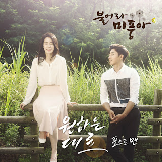 Download Lagu MP3 [Single] Postmen – Blow Breeze OST Part.9