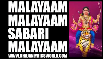 Malayaam Malayaam Sabari Malayaam