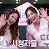Watch SNSD's Yuri on 'Yeri's Room' (English Subbed)