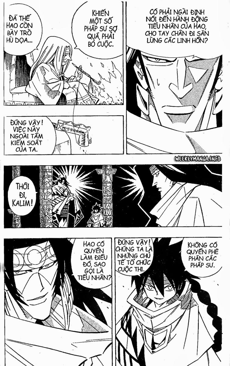 Shaman King [Vua pháp thuật] chap 208 trang 5