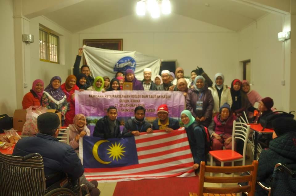 usim, adkdayah, giso, malaysia, u3p, seven star park