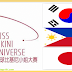 China Bans Philippines, Korea and Japan at MISS BIKINI UNIVERSE 2016!