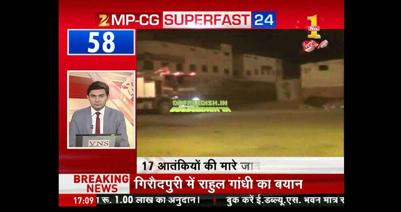 Watch Zee MP CHHATTISGARH on DD Free Dish / DD Direct Plus