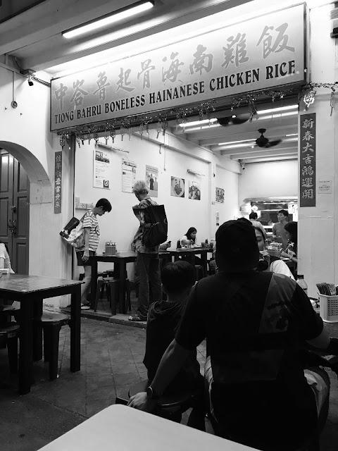 Tiong Bahru Boneless Hainanese Chicken Rice (中峇鲁起骨海南雞飯), Smith Street