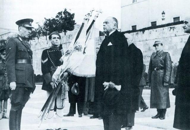 Οι Έλληνες πράκτορες των Ναζί
